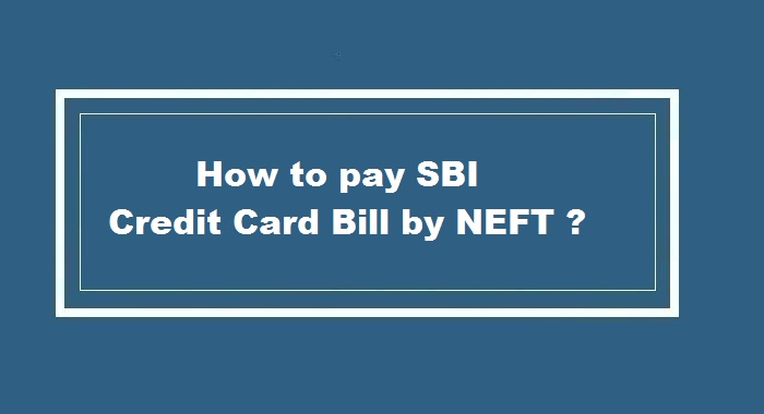 how to know when credit card bill