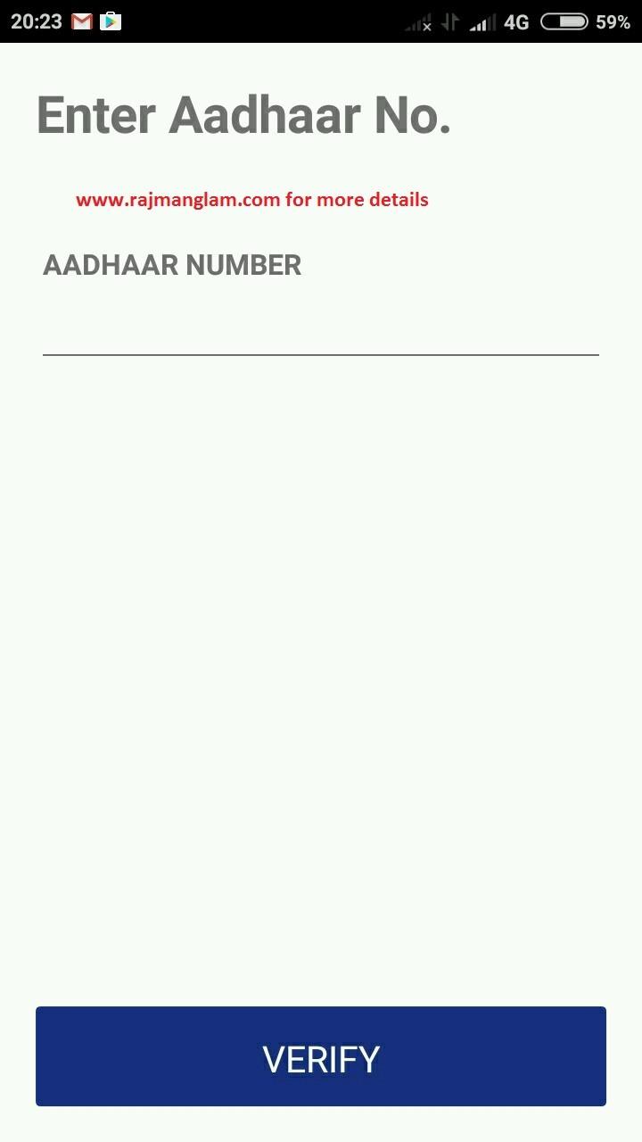 bhim aadhaar send