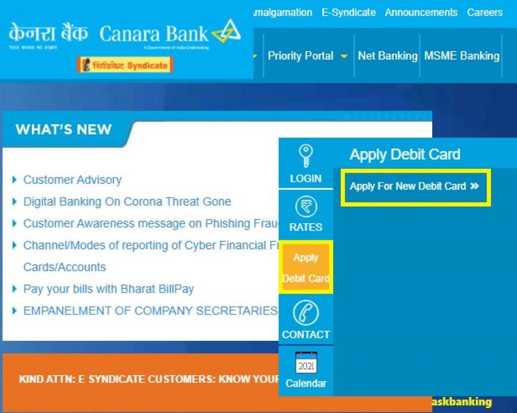 canara-apply-debit-card-1