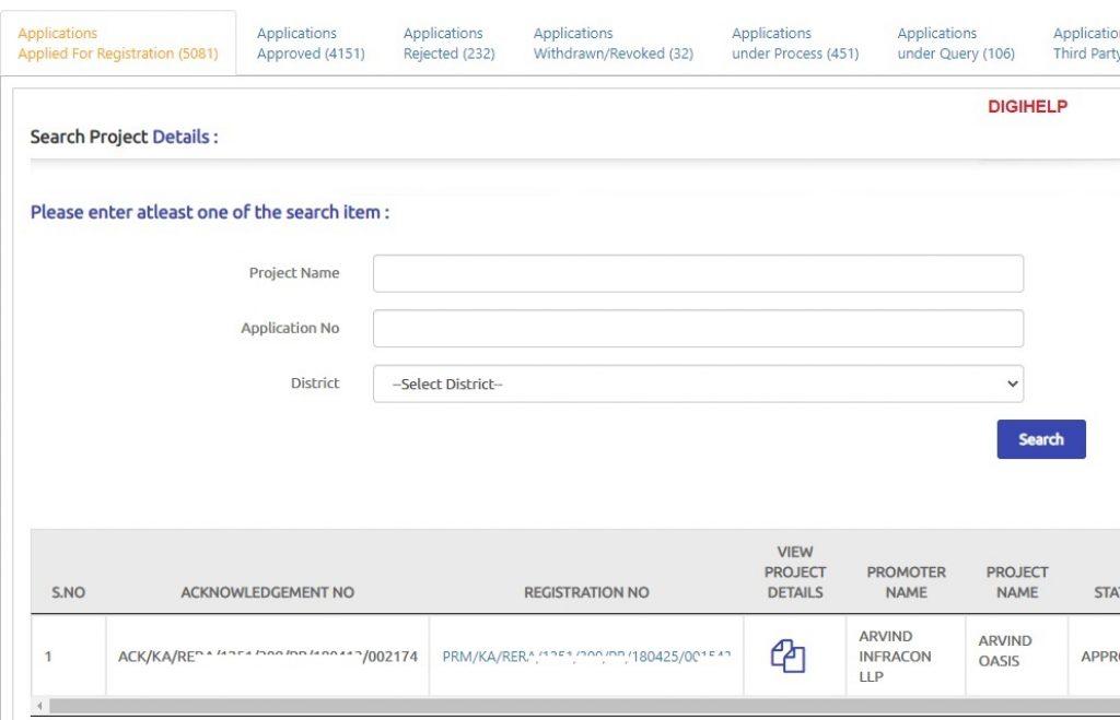 how to verify RERA certificate