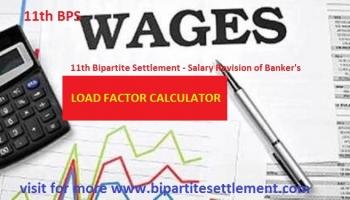 11th BPS Load Factor Calculator – Salary Calculator