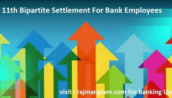 11th Bipartite Settlement – Government May Settle the Bank Pay revision Before 01st November
