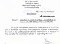 Intelligence Bureau (IB) ACIO-II Results To Declare Soon