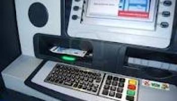 No CASH Retraction in ATM Now