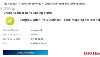 Check Aadhar Bank Account Link Status ?