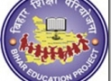 How To Download Admit Card Bihar TET Rejected Candidates Online ?