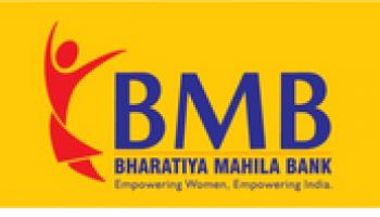 How To Apply For Bhartiya Mahila Bank ?