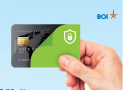 How To Generate Bank of  India (BOI) Green PIN Debit Card ?