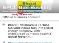 How To Book BPCL Cooking Gas via Whatsapp ?