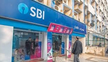 How To Withdraw Cash from SBI ATM without Debit Card