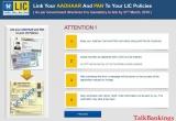 How To Link LIC Policies with Aadhaar ?