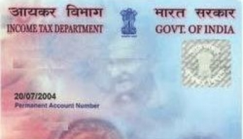 How To Apply For PAN Card ?