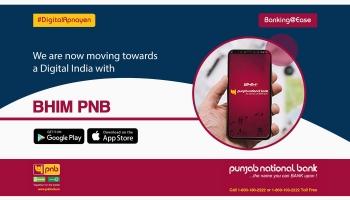 [FIX] PNB Google Pay, UPI Not Working Problems