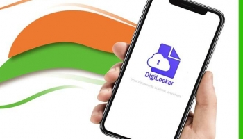 How To Store Pension Payment Order (PPO) in DigiLocker ?