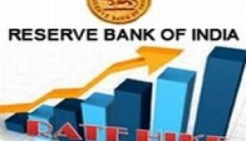 RBI Grade B Officers Salary Structure – Rs 13 Lacs Per Annum