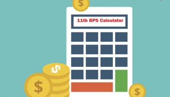 List of 11th BPS Salary Arrears Calculators