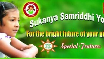 How To Open Sukanya Samriddhi Yojana Account ?