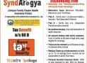 How To Renew Synd Arogya Health Policy Online ?