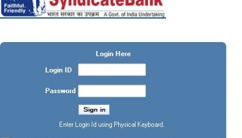 Syndicate Bank Internet Banking Guide,How To Use ?