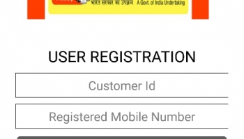 Syndicate Bank e Passbook Features, Install & How To Registration Process