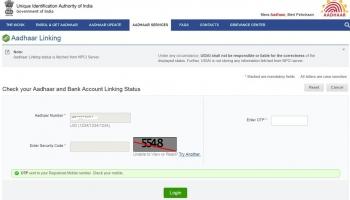How To Check Aadhaar Card-Bank Account Linkage ?