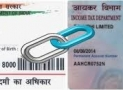 How To Link PAN Card With Aadhaar For Income Tax e Returns ?