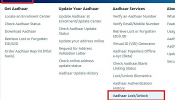 How To Lock Your Aadhaar Number for Unauthorize Usage ?