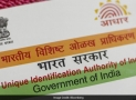Now Aadhaar Mandatory for Transaction Above Rs 50,000, Opening New Accounts
