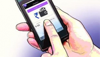 How Does Aadhaar Pay Merchant Apps Work For Payment ?