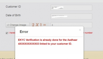 How To Re verify Aadhaar in Syndicate Bank Account ?