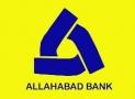 Allahabad Bank Internet Banking Login Guide,Details
