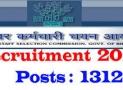 How To Apply For Bihar SSC Recruitment Vacancies Online ?