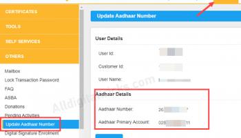 How to Link Canara Bank Account with Aadhaar ?