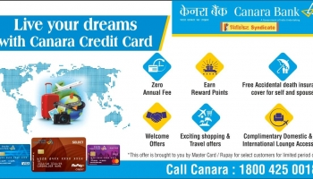 How to Pay Canara Bank Credit Card Bills Via EMI ?