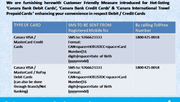 How To Block Canara Bank Credit Card Via SMS ?