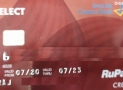 Canara Bank Credit Card Reviews – Rupay Select with 25 Lakhs Limit