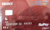 Canara Bank Credit Card Reviews – Rupay Select with 25 Lakhs Limit