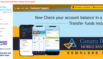 How to Register Canara Bank Internet Banking Online ?