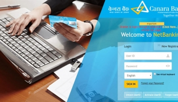 How To Update Address Online Via Canara Bank Internet Banking ?