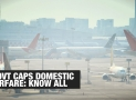 Caps on Airfare – Know Your Flight Fares