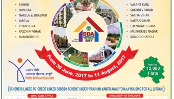 How To Apply DDA Housing Schemes 2017 ?