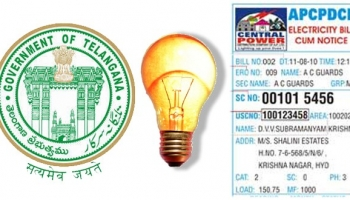 How To Pay eSeva Electricity Bill Online in Hyderabad ?