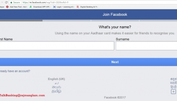 Facebook Confirms the Aadhaar Requirement for New Users