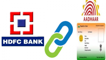 How To Link HDFC Bank Account with Aadhaar ?