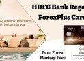 HDFC Regalia Credit Card Foreign Currency Markup Fee