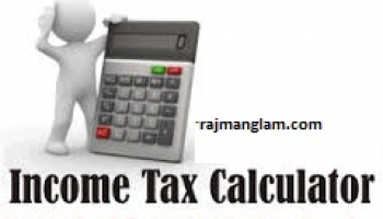 Download Income Tax Calculator FY 2015-16 For Bankers