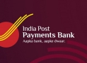 Now Transfer Fund from Post Office Account To Bank Account