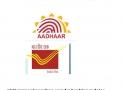 How to Link Aadhaar with India Post Bank Account, NSC, KVP etc