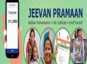 How To Apply Jeevan Pramaan Online For Pensioner Life Certificate ?