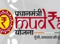 How To Finance Mudra Loan ?